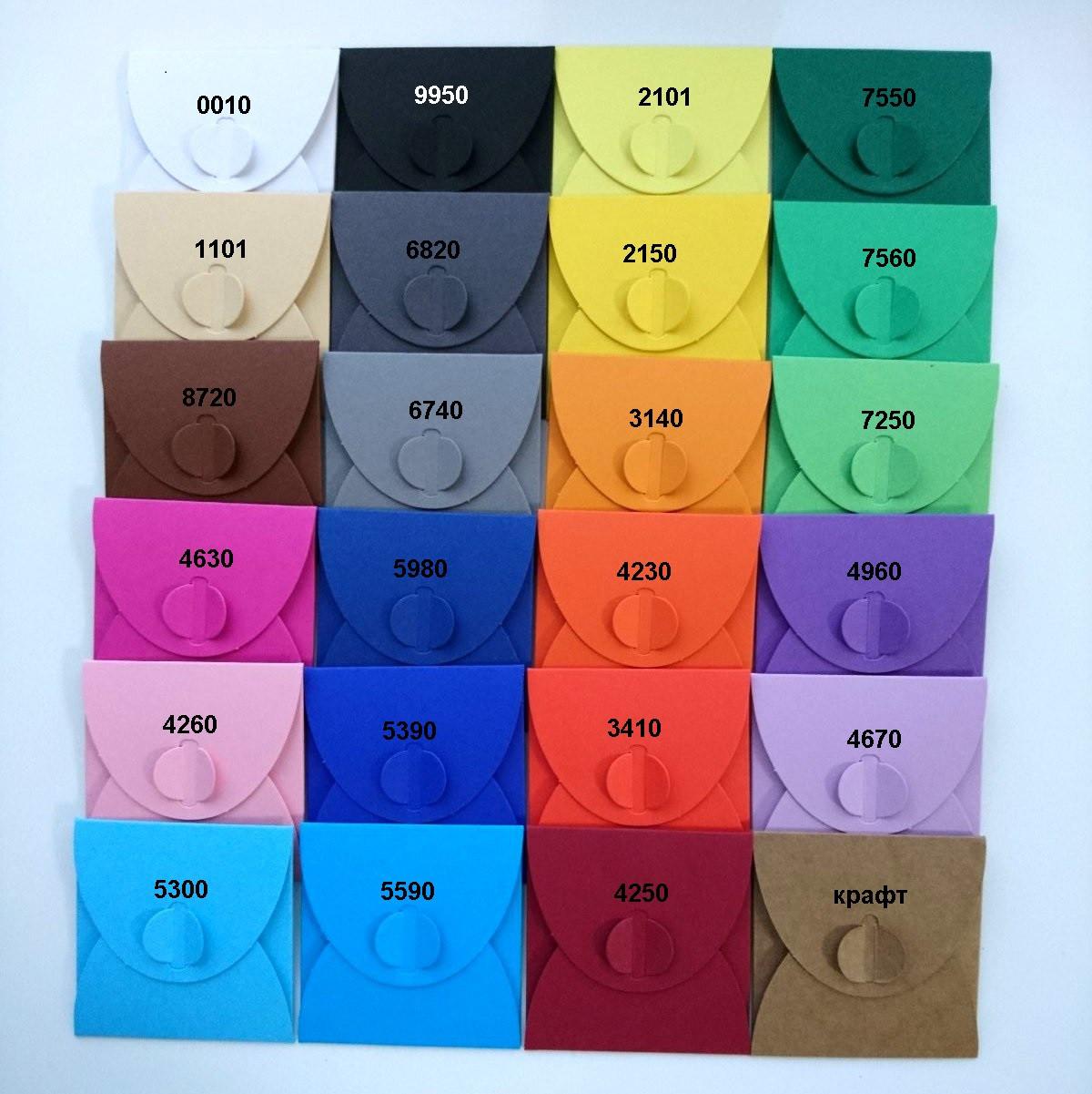 Подарунковий конверт-коробочка 70х70х8 мм з кольорового дизайнерського картону
