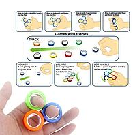 Спиннер Нового Поколения.Magnetic Rings (Магнитные Кольца 3шт), фото 5