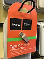 Адаптер-переходник Hoco USB - Type-C, фото 5