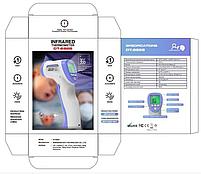 Бесконтактный цифровой инфракрасный лобный термометр Infrared Thermometer DT-8826, градусник, фото 6