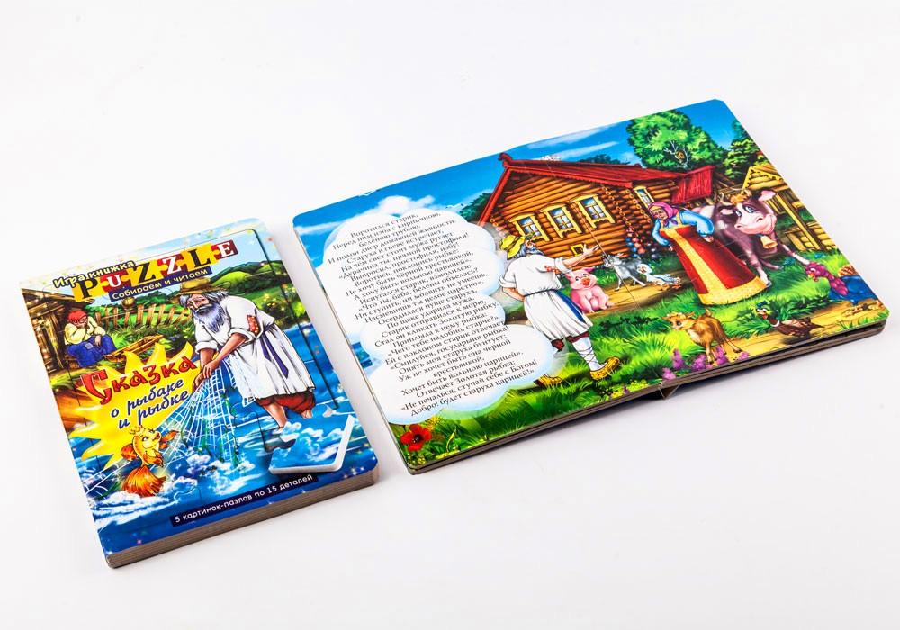 Книга с пазлами Danko Toys Сказка о рыбаке и рыбке (Рус) (DT-PzB-10)