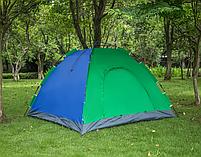 Палатка-автомат 2-х местная с автоматическим каркасом Leomax (2*1,5 метра) - Разные цвета, фото 4
