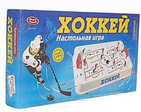 Настольная игра для двоих на штангах Хоккей Play Smart (0701) 54*6*29, фото 4
