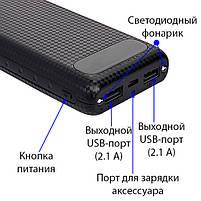 Power Bank AWEI 20000 mAh P70K внешний аккумулятор с LCD-дисплеем, фото 6
