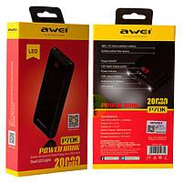 Power Bank AWEI 20000 mAh P70K внешний аккумулятор с LCD-дисплеем, фото 9