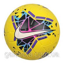 Мяч футбольный Nike Merlin SC3635-710 (размер 5)