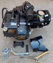 Двигатель 110куб полуавтомат 52,4мм Альфа Дельта Актив черный, фото 2