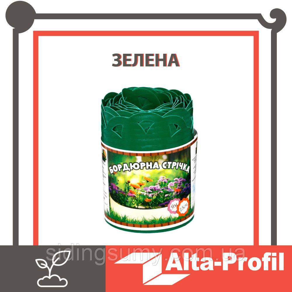 Лента бордюрная для огорода  0,65х150х9000 мм зеленая