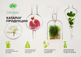 Грин-Виза Украинский Производитель