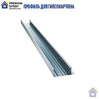 Профиль для гипсокартона CD 3 метра 0.5 мм