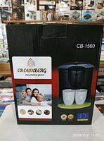 Профессиональная кофеварка капельная CROWNBERG CB-1560, фото 4