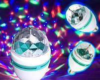 Диско лампа LASER Rotating lamp,вращающаяся светодиодная диско лампа, диско шар для вечеринок. Лучшая Цена!, фото 4