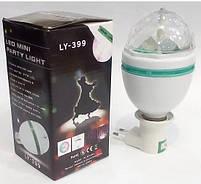 Диско лампа LASER Rotating lamp,вращающаяся светодиодная диско лампа, диско шар для вечеринок. Лучшая Цена!, фото 5