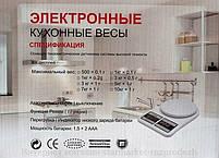 Электронные кухонные весы DT 400 D&T Smart до 10 кг, фото 3