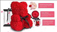 Мишка из 3D роз 40см в красивой подарочной упаковке мишка Тедди из роз оригинальный подарок, фото 10