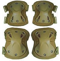 Защита наколенники налокотники штурмовые тактические набор Shell, фото 4