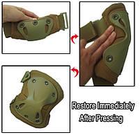Защита наколенники налокотники штурмовые тактические набор Shell, фото 8