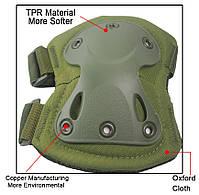 Защита наколенники налокотники штурмовые тактические набор Shell, фото 10