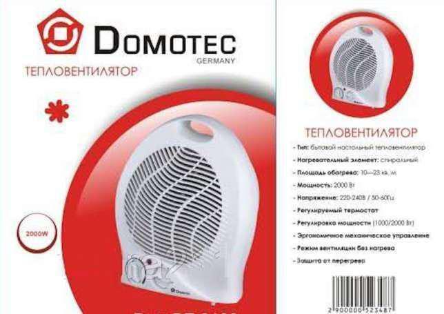 Тепловентилятор Heater  DOMOTEC 4100