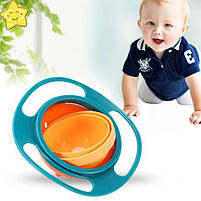 Детская тарелка-неваляшка Universal Gyro Bowl из экологически безопасного пластика, фото 2