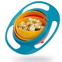 Детская тарелка-неваляшка Universal Gyro Bowl из экологически безопасного пластика, фото 3