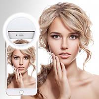 Селфи кольцо Selfie Ring Light RK12,вспышка-подсветка светодиодная для телефона, фото 2