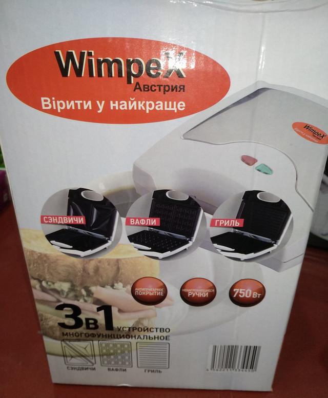 🛍️ Мультигриль Wimpex WX-1057, 3 в 1: Вафельница-Сендвичница-Гриль