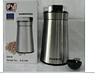 Кофемолка Coffee Grainder PM-599 Promotec 280 Вт, фото 2