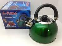 Чайник газовый со свистком 1329 А-плюс
