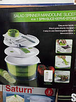 Овощерезка Salad Spinner mandoline slicer 4 in 1