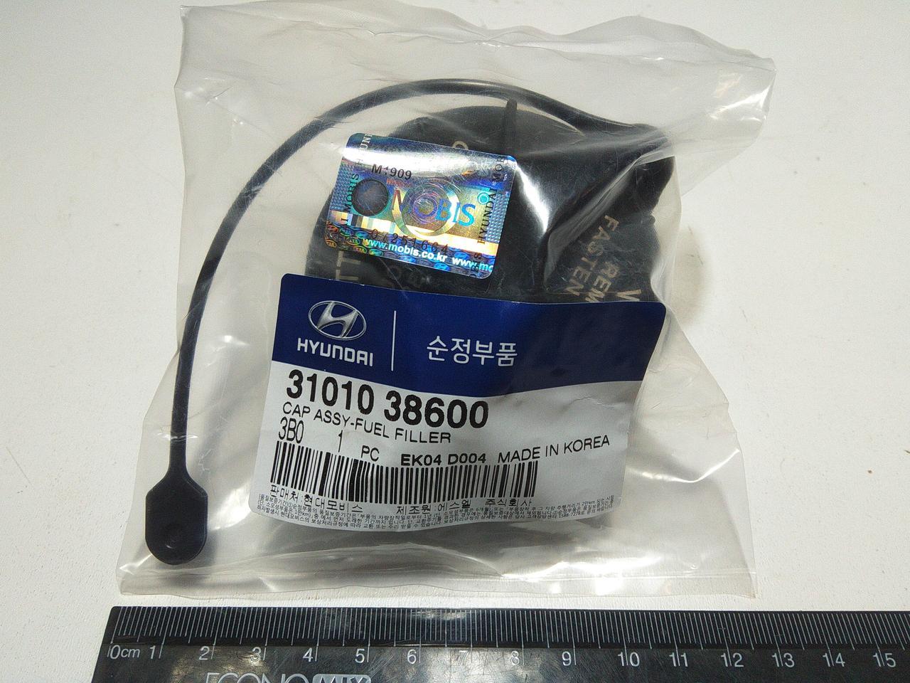 Крышка бензобака Hyundai/KIA, MOBIS (3101038600)