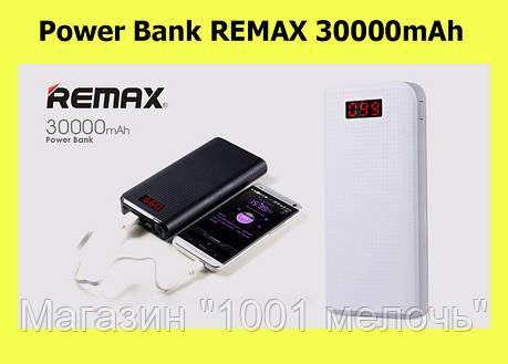 Power Bank REMAX 30000mAh, фото 2