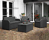 Комплект садовой мебели Allibert by Keter Modena Lounge Set with Storage Table Graphite ( графит ), фото 3