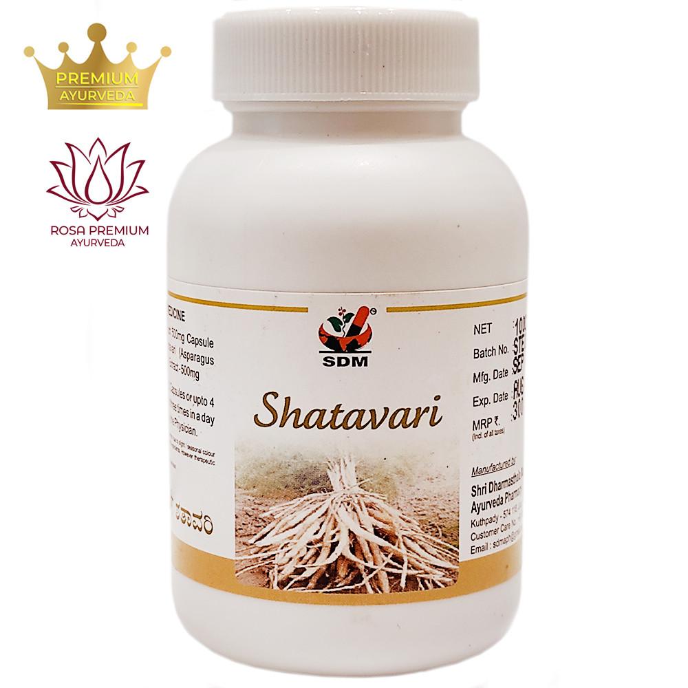 Шатавари Капсули (Shatavari Capsules, SDM) 100 капсул по 500 мг - Аюрведа для жіночої репродуктивної системи