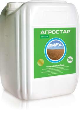 Гербицид АГРОСТАР(аналог Агритокс) 2-метил-4-хлорфеноксиоцтовой кислоты аминная соль 500 г/л