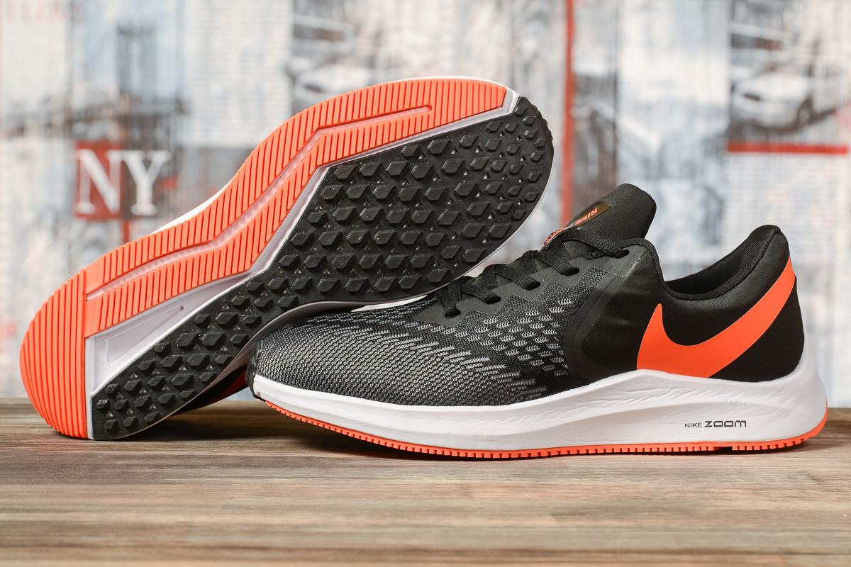 Кроссовки мужские 17072, Nike Zoom Winflo 6, темно-серые, [ 41 42 43 44 ] р. 41-26,5см.