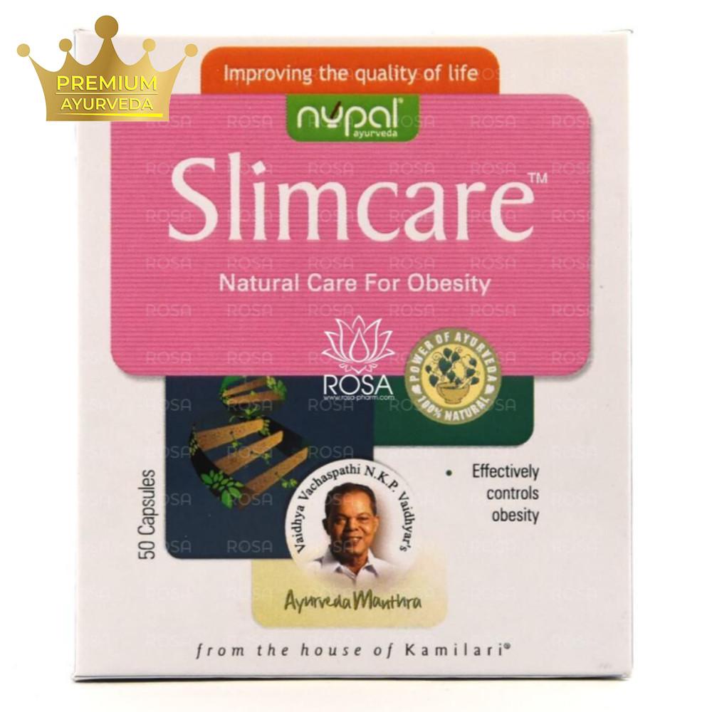 Слимкеа (Slimcare, Nupal Remedies), 50 капсул - Аюрведа премиум класса, контроль лишнего веса