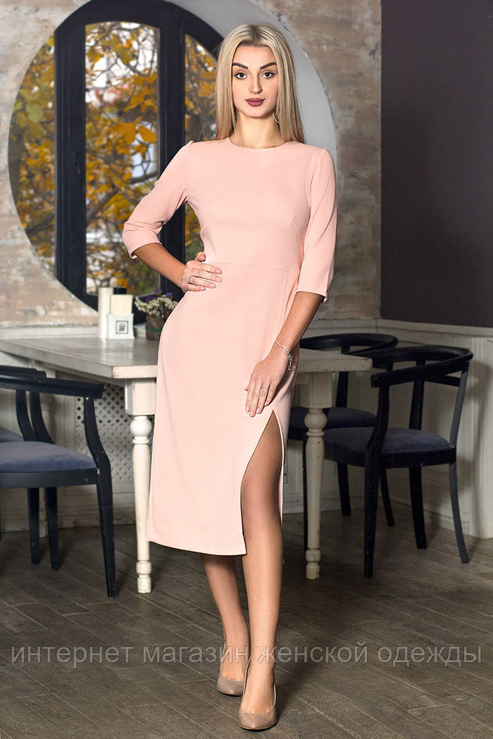 Платье женское с разрезом цвета пудры Размер 44 46 48 Нарядные вечерние платья женские