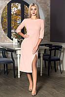 Платье женское с разрезом цвета пудры Размер 44 46 48 Нарядные вечерние платья женские, фото 1