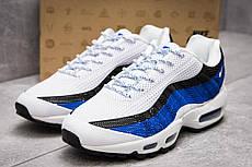 Кроссовки мужские 13901, Nike Air Max, белые, [ 44 ] р. 44-28,6см.