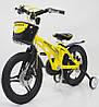 ✅ Детский Двухколесный Магнезиевый Велосипед MARS 16 Дюйм Желтый, фото 4