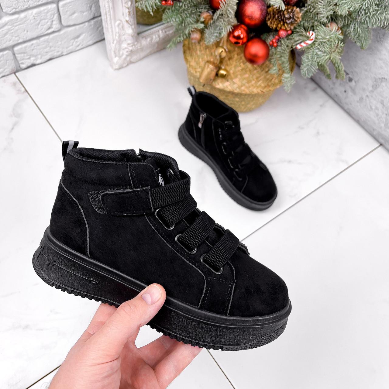 Ботинки женские Nies черные 2817