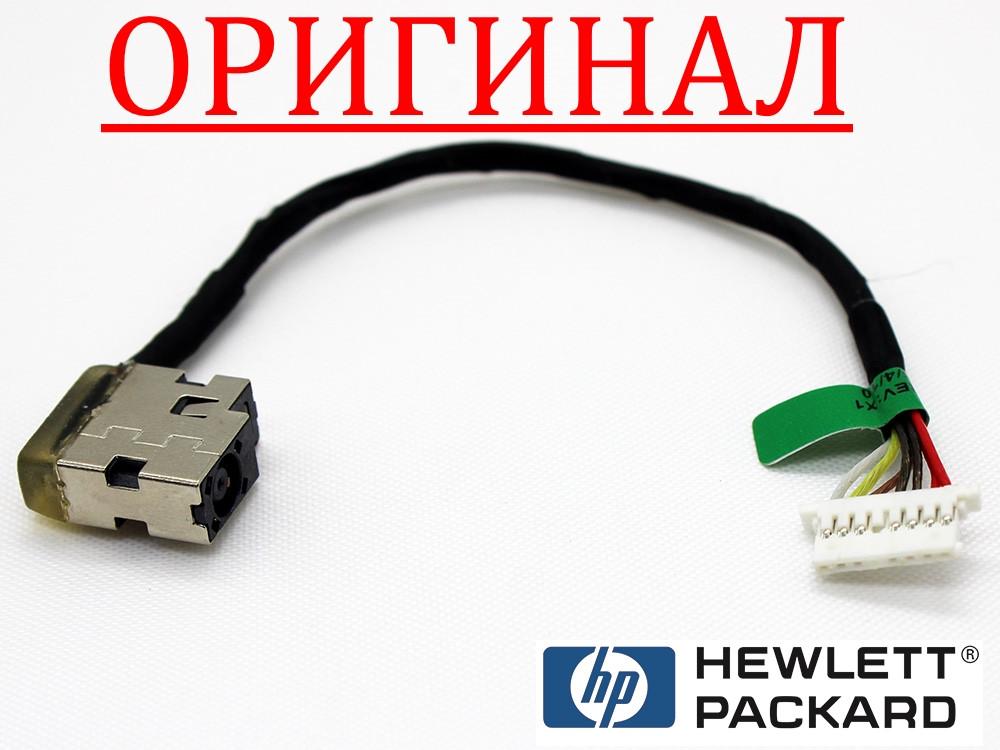 Разъем гнездо кабель питания HP Probook 450 G5, 455 G5, 470 G5 - 799736-F57 разем