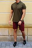 Комплект - бордо шорты и хаки футболка поло, фото 2