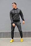 Темно-серый мужской спортивный костюм весна-осень, фото 3