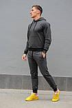 Темно-серый мужской спортивный костюм весна-осень, фото 4