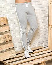 Серые мужские спортивные штаны с лампасами весна-осень