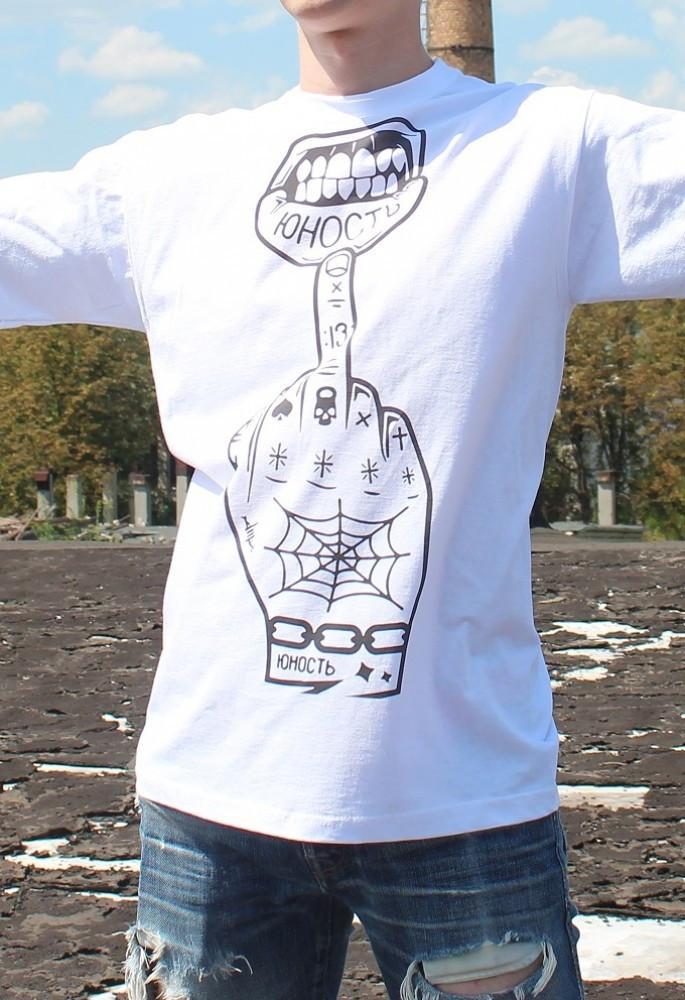 Белая футболка Юность