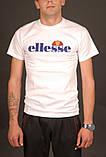 Белая футболка Ellesse, фото 2