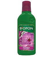 Удобрение BIOPON для орхидеи 250мл.